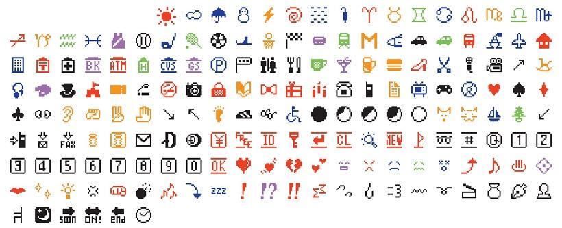 premiers emojis