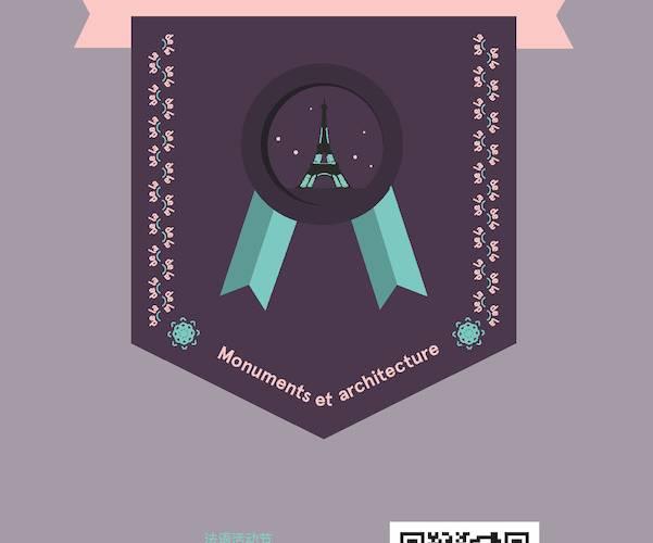 badges__monument_beginner-FR