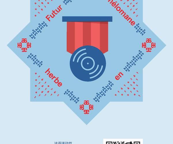 badges__music_beginner-FR