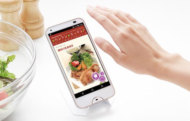 Kyocera-rafre-cooking-app