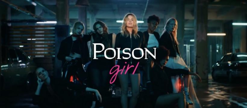 poison-girl-dior