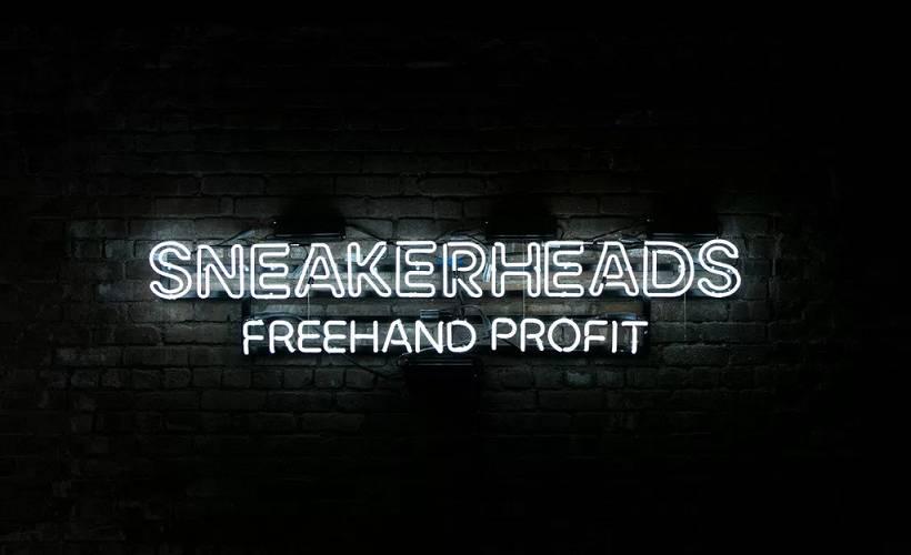 sneakerheads-freehand-profit
