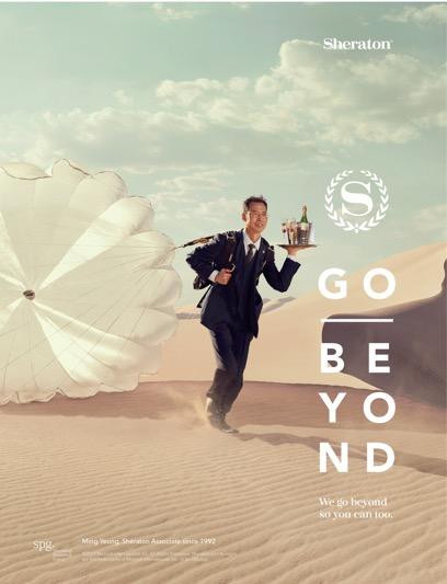 go-beyond-3