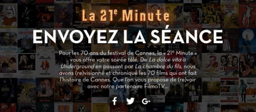 Cannes la 21ème minute