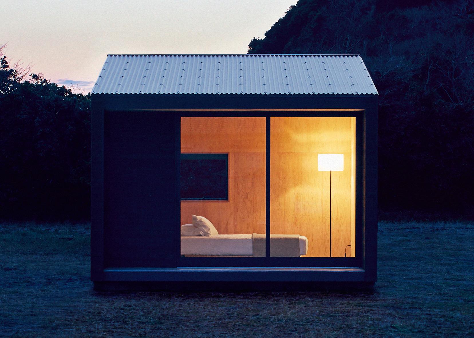 MUJI Hut Nuit