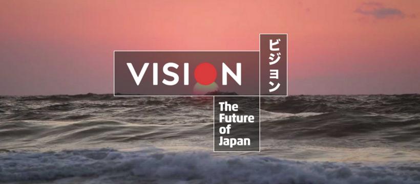 cnn vision