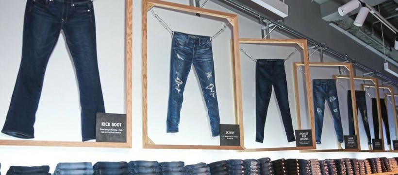 galerie de jeans ae studio