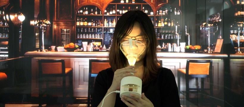 virtual cocktail vocktail