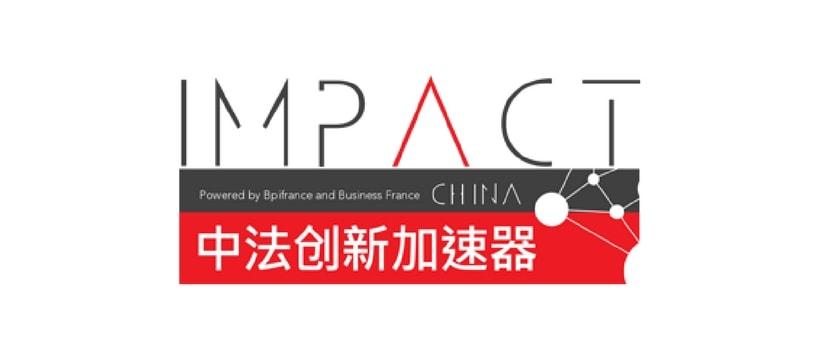 logo de impact china