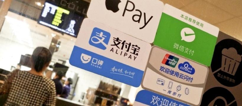 screenshot china connect