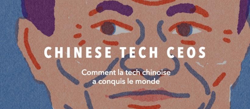 Magazine Chinese Tech