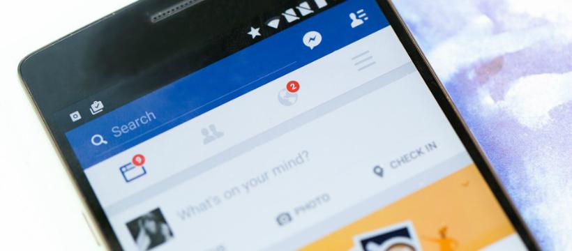 hack-facebook-feed