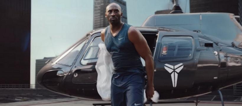 Kobe Bryant sort dun helico