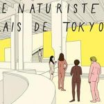 dessin visite naturiste du palais de tokyo