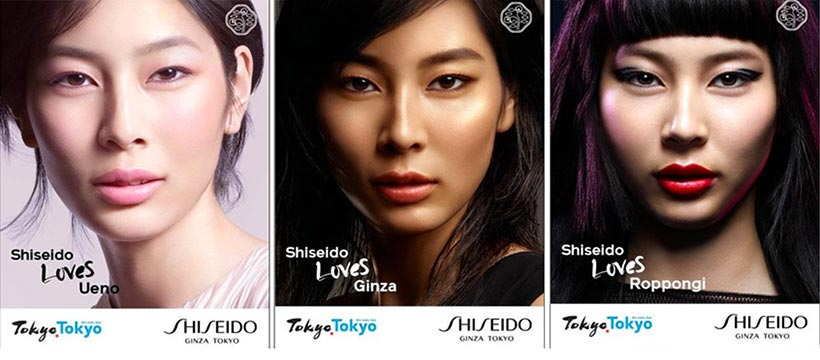 shiseido ambassadeur du japon