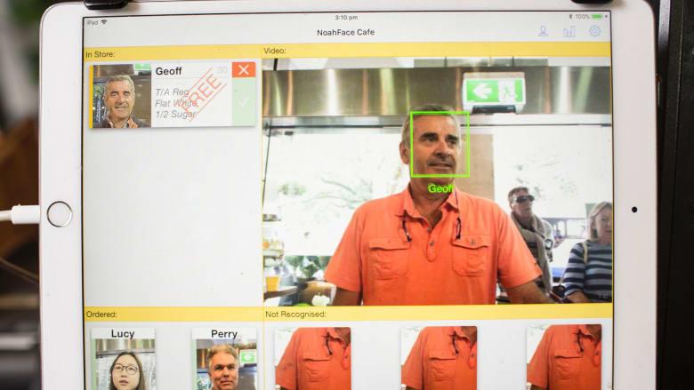 logiciel de reconnaissance faciale