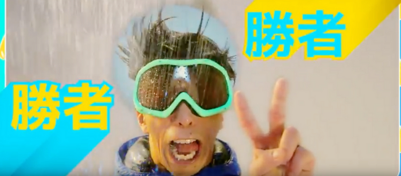 homme avec un masque de ski