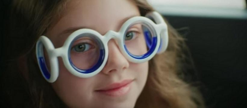 seetroen lunettes