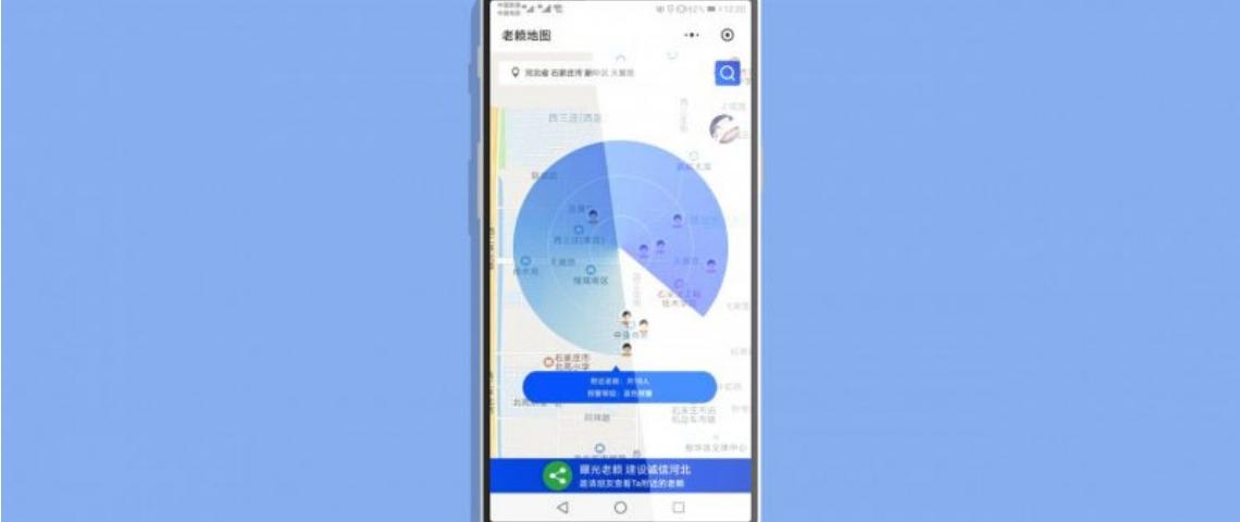 Une image de carte sur un téléphone portable.