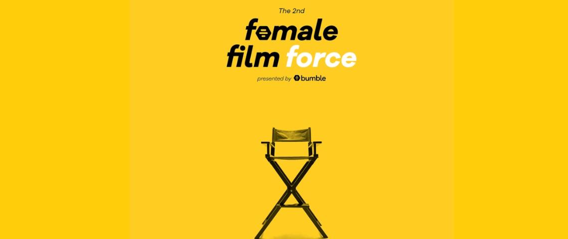 Affiche du Female Film Force