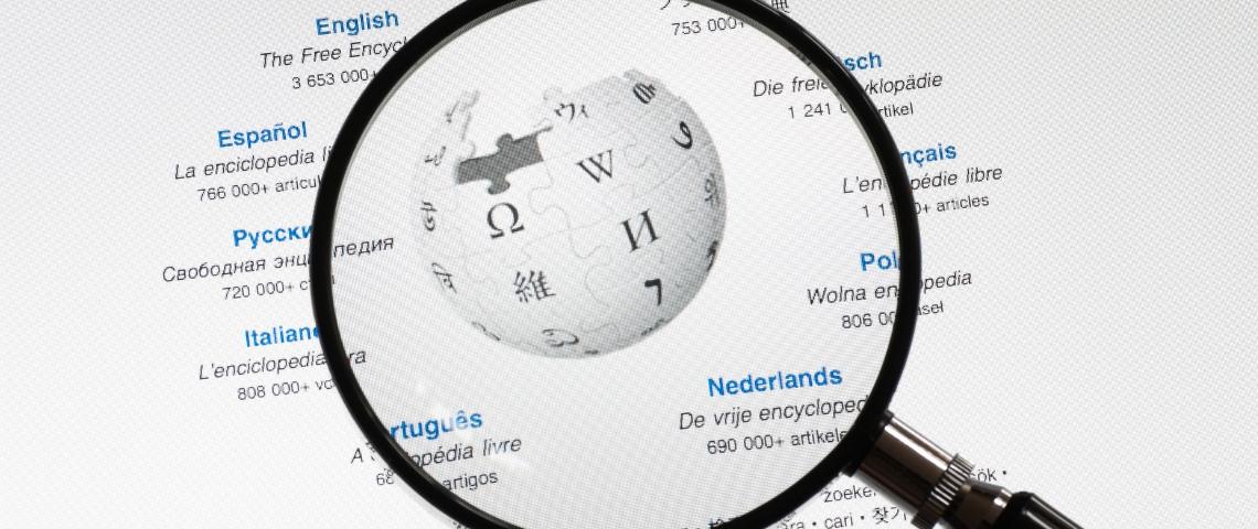 la page d'accueil de Wikipédia