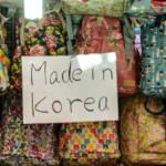 Des sacs fabriqués en Corée