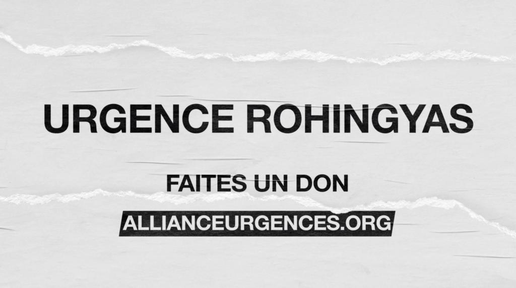 Affiche Alliance Urgences invitant à faire un don pour aider les Rohingyas