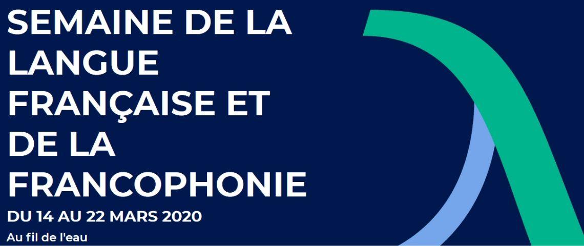 Affiche de la semaine de la langue francaise et de la francophonie