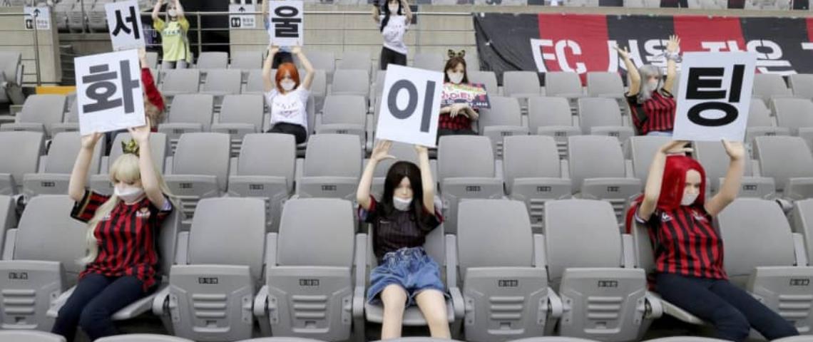 Un stade rempli de poupées sexuelles à Séoul