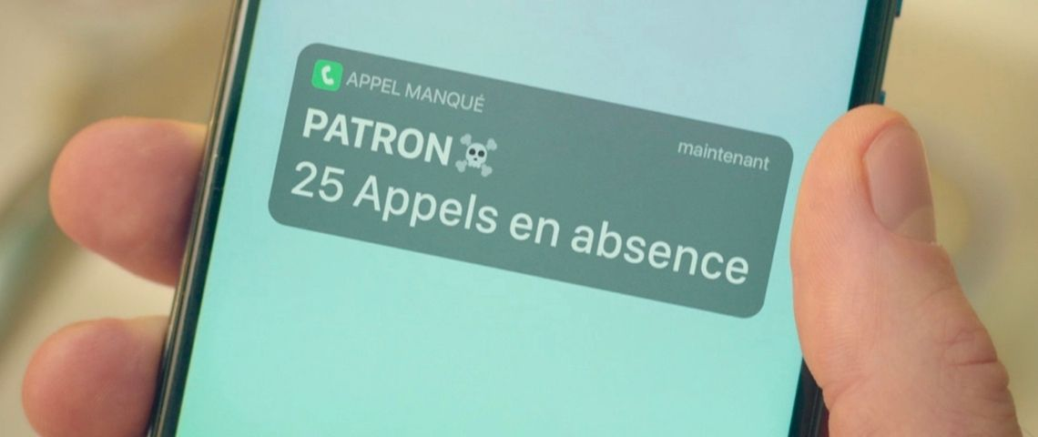 Capture de la campagne de communication PMU.fr