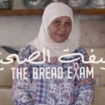 Um Ali, la boulangère célèbre au liban, partenaire de la campagne The Bread Exam