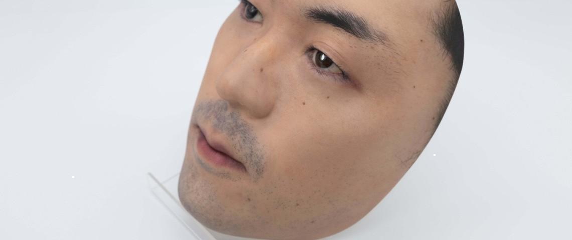 Un masque japonais à partir d'un visage d'un inconnu