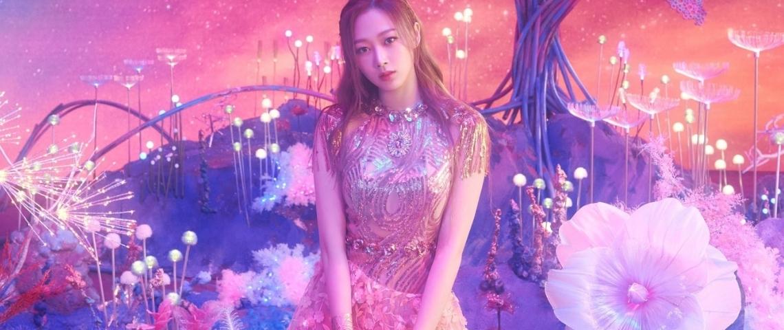 L'une des membres du groupe de K-POP AESPA