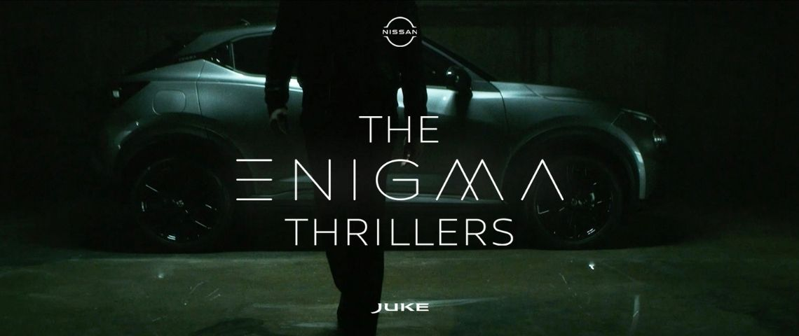 Logo The Enigma Thrillers
