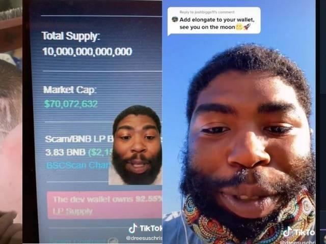 Capture d'écran du compte TikTok de Dre