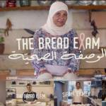 Campagne the bread exam, une femme