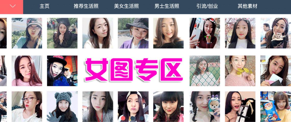 Des photos de portrait de femmes asiatiques